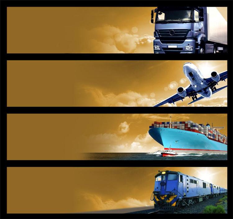 Przewaga logistyczna